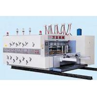 Quality SYKM300SYKM405SYKM420SYKM480 Auto Printing Slotting Die Cutter for sale