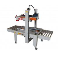 Buy cheap FJ211 Top and Bottom Drive Carton Sealer(Cartons under 30kg) from wholesalers