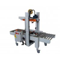 Buy cheap FJ121 Full-automatic Top and Bottom Drive Tape Sealer from wholesalers