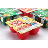 Buy Dairy Packaging Lidding Film at wholesale prices