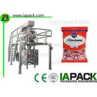 Buy cheap Candy Bag Packing Machine Grain Vertical Form Fill Seal Packaging Machine from wholesalers