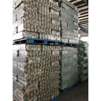 Buy cheap Airflow spinning paper tube from wholesalers