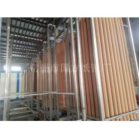 Buy cheap BOPET special film paper tube from wholesalers