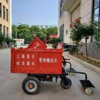 Buy cheap Electric pallet truck(Trolley) from wholesalers