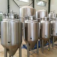 Buy cheap 150 liters pilot brewing equipment from wholesalers
