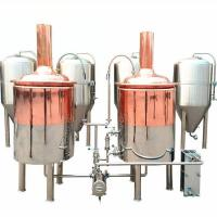 Buy cheap 200L micro beer pilot brewing equipment from wholesalers