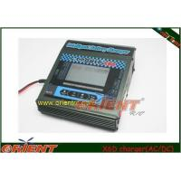 Buy cheap X6D charger(AC/DC) from wholesalers