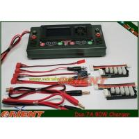 Buy cheap Duo 7A 80W Charger from wholesalers