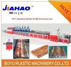 Buy PVC Artificial Marble Profile Production Line at wholesale prices