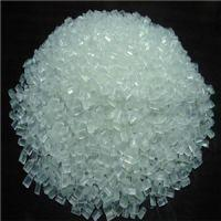 Buy cheap PFA A Virgin Pellets from wholesalers