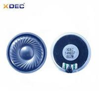 China Weather resistance IP45 40mm mylar cone speaker for ourdoor device on sale