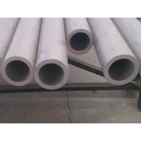 Buy Alloy 31 Pipe/Tube/Accessories at wholesale prices