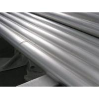 Buy Alloy 617 Pipe/Tube/Accessories at wholesale prices