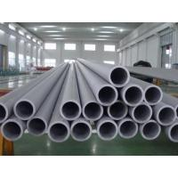 Buy cheap Alloy B3 Pipe/Tube/Accessories from wholesalers