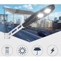 Buy cheap XQ-BJ100 (100W) Led Solar Street Light from wholesalers
