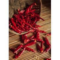 Buy cheap Chili Product from wholesalers
