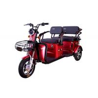 Buy TRICYCLE Fu bao at wholesale prices