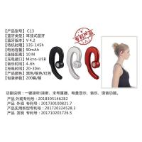 Buy Bluetooth earphone C13 Bluetooth at wholesale prices