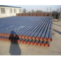 Buy cheap Weight Drill Pipe from wholesalers