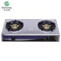 Quality Stainless Steel Panel Gas Stove ZG-2050A for sale