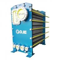 Buy cheap Standalone products Riser plate evaporator from wholesalers