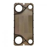 Buy cheap Standalone products Semi-welded heat exchanger from wholesalers