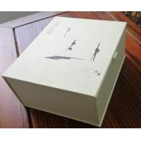 Buy cheap watch box,wine box,health case product box from wholesalers