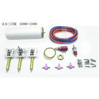 Buy cheap hardware productsSZ000-11000 from wholesalers