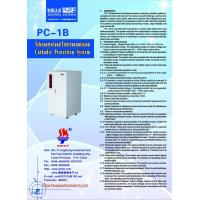 Buy cheap PC-1B Telecontrol and Teletransmission cathodic protection system from wholesalers
