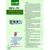 Buy cheap HDV-7C Transistor Rectifier of Auto-control from wholesalers