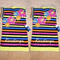 Buy cheap Strip Beach Towel from wholesalers