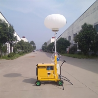 Buy cheap Trolley Metal Halide Light from wholesalers
