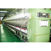 Quality Spinning Plant for sale