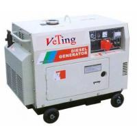 Quality Silent Air Cooled Diesel Generator for sale