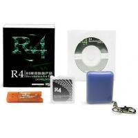 Buy cheap R4 Revolution for NDS/NDS Lite from wholesalers